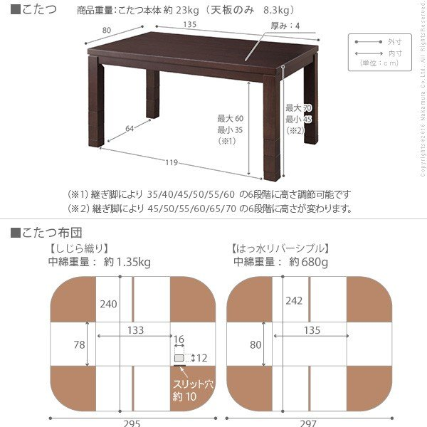 こたつ ダイニングテーブル パワフルヒーター-6段階に高さ調節できるダイニングこたつ-スクット135x80cm+専用省スペース布団 2点セット 長方形 ターンアップ|buzzhobby|04