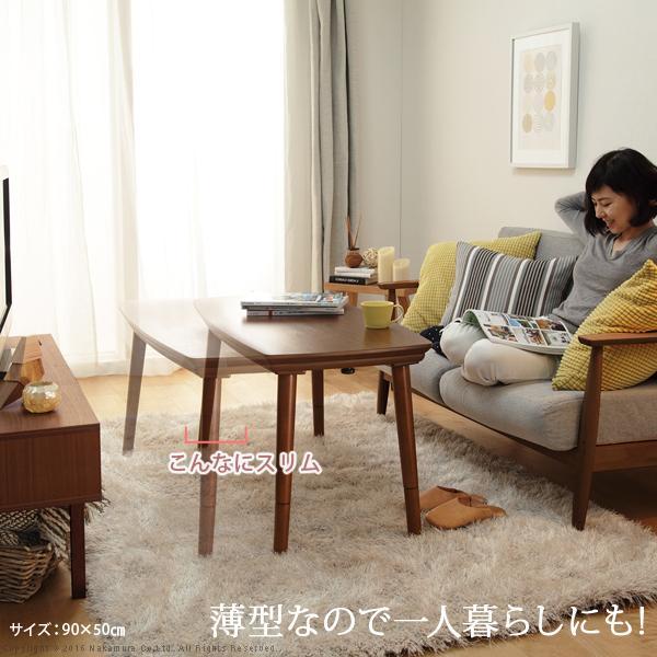 こたつ テーブル フラットヒーター ソファこたつ 〔ブエノ〕 90x50cm 長方形|buzzhobby|03