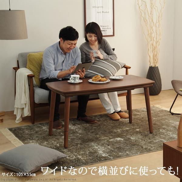 こたつ テーブル フラットヒーター ソファこたつ 〔ブエノ〕 105x55cm 長方形 buzzhobby 03