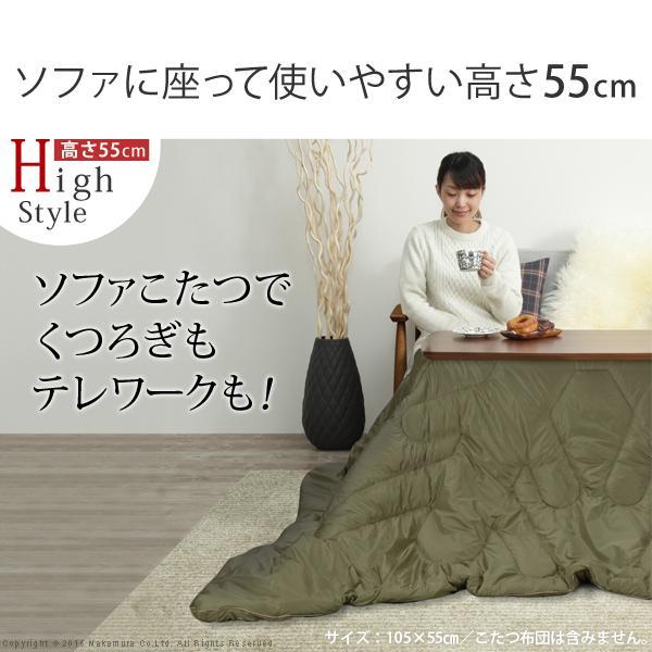 こたつ テーブル フラットヒーター ソファこたつ 〔ブエノ〕 105x55cm 長方形 buzzhobby 04