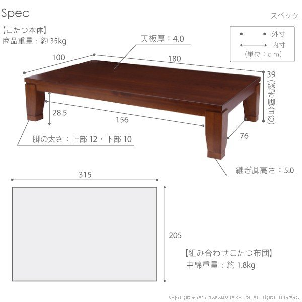 こたつ テーブル モダンリビングこたつ〔ディレット〕 180×100cm+国産北欧柄こたつ布団 2点セット 国産|buzzhobby|03