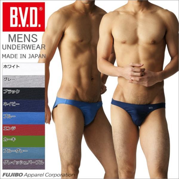 BVD Comfortable スキャンツ 日本製/B.V.D./ビキニ/セクシー/メンズインナー/ブリーフ|bvd
