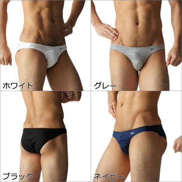 BVD Comfortable スキャンツ 日本製/B.V.D./ビキニ/セクシー/メンズインナー/ブリーフ|bvd|02