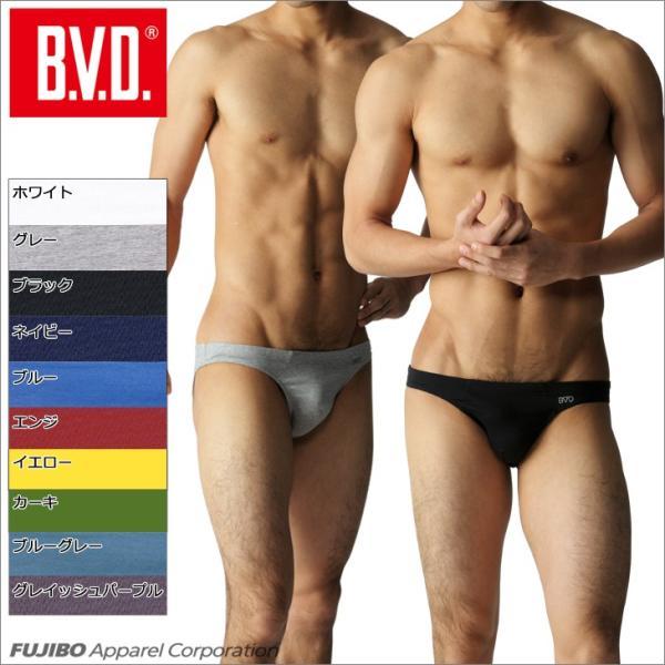 リオバックビキニ BVD 日本製 /メンズ/Comfortable/B.V.D./セクシー|bvd