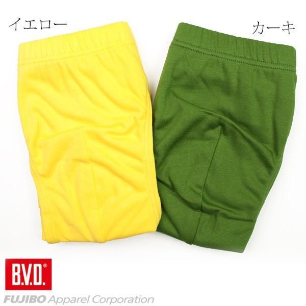 リオバックビキニ BVD 日本製 /メンズ/Comfortable/B.V.D./セクシー|bvd|04