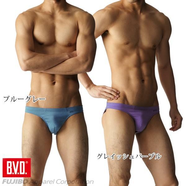 リオバックビキニ BVD 日本製 /メンズ/Comfortable/B.V.D./セクシー|bvd|05