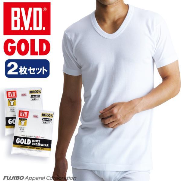 アンダーウェア/メンズ/ 2枚セット BVD U首半袖Tシャツ GOLD /B.V.D./インナー/綿100%|bvd