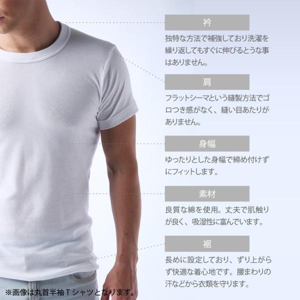 アンダーウェア/メンズ/ 2枚セット BVD U首半袖Tシャツ GOLD /B.V.D./インナー/綿100%|bvd|02
