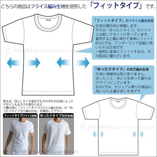 アンダーウェア/メンズ/ 2枚セット BVD U首半袖Tシャツ GOLD /B.V.D./インナー/綿100%|bvd|04