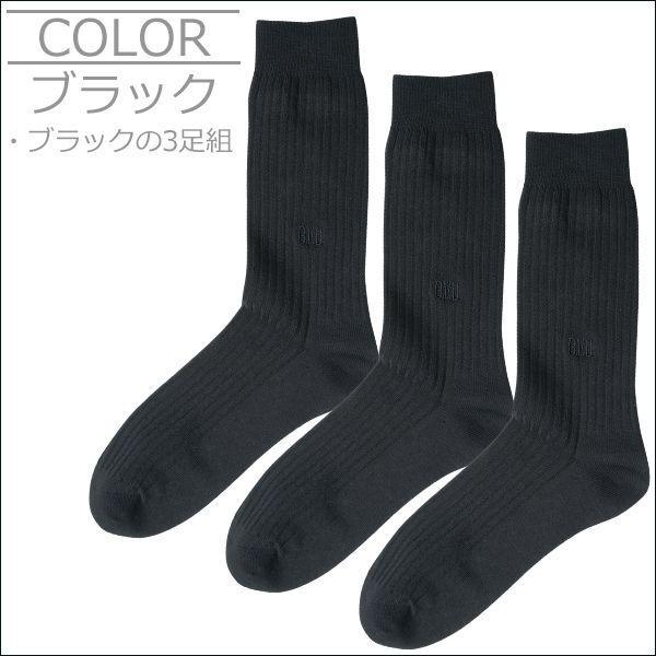 BVD メンズビジネスソックス3足組セット/靴下/くつした/スーツ/|bvd|03