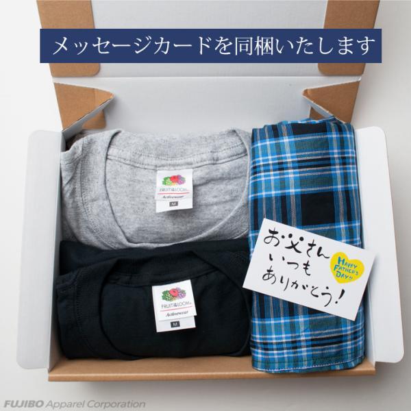 父の日 プレゼント ギフト BVD ステテコ+Tシャツ2枚の3点セット リラクシング|bvd|04