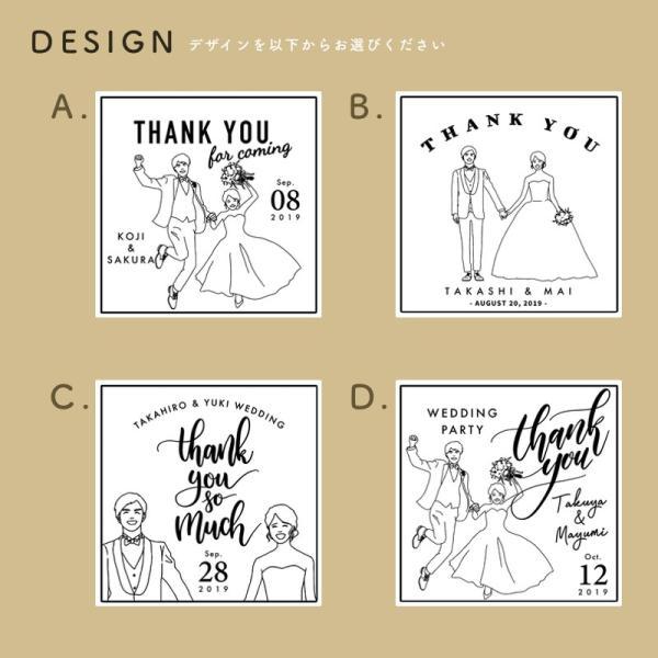 サンキューシール 100枚 シンプルデザイン 送料無料 結婚式 名入れ おしゃれ ギフト Buyee Buyee 日本の通販商品 オークションの代理入札 代理購入