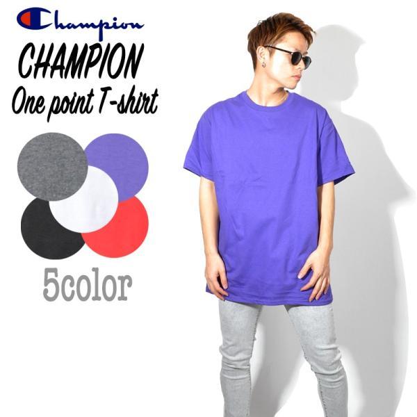bcbe2000a51a5c チャンピオン tシャツ champion T-shirt メンズ レディース 大きいサイズ USAモデル 無地 ワンポイント