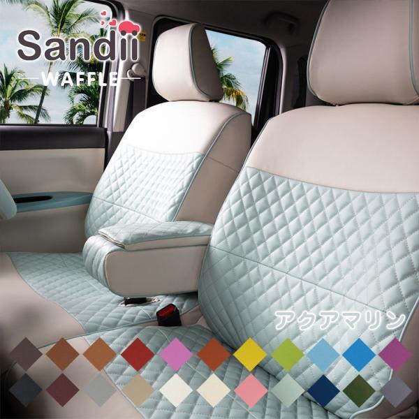 シートカバー ラパン Sandii シートカバー ワッフル かわいい|c-connect