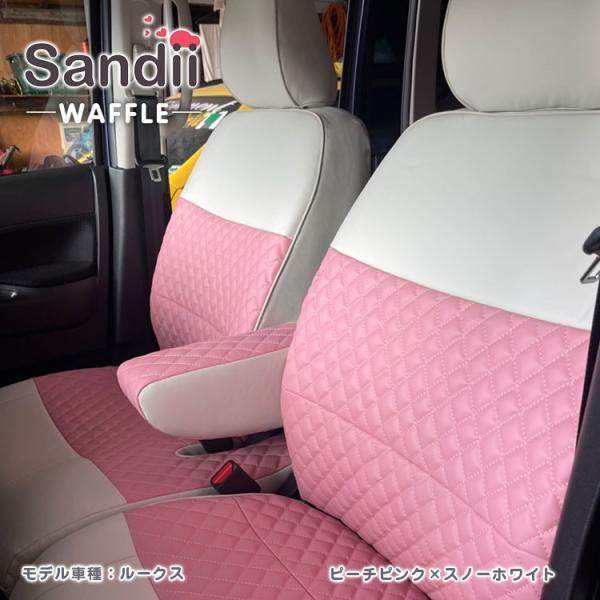 シートカバー ラパン Sandii シートカバー ワッフル かわいい|c-connect|02