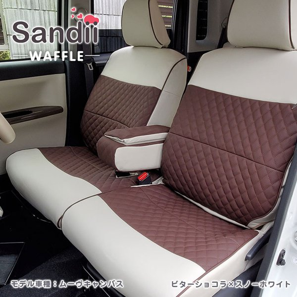 シートカバー ラパン Sandii シートカバー ワッフル かわいい|c-connect|11