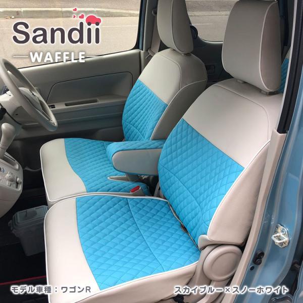 シートカバー ラパン Sandii シートカバー ワッフル かわいい|c-connect|13