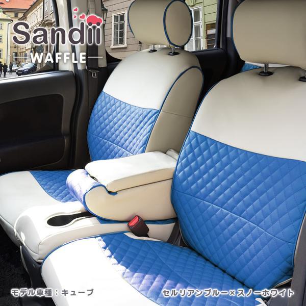 シートカバー ラパン Sandii シートカバー ワッフル かわいい|c-connect|15