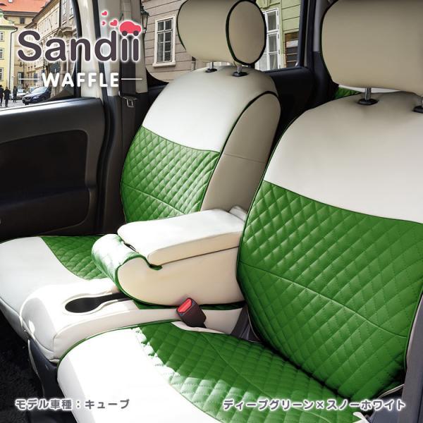 シートカバー ラパン Sandii シートカバー ワッフル かわいい|c-connect|04