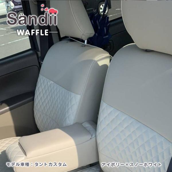 シートカバー ラパン Sandii シートカバー ワッフル かわいい|c-connect|06