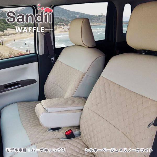 シートカバー ラパン Sandii シートカバー ワッフル かわいい|c-connect|07