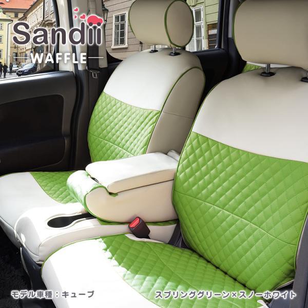 シートカバー ラパン Sandii シートカバー ワッフル かわいい|c-connect|09