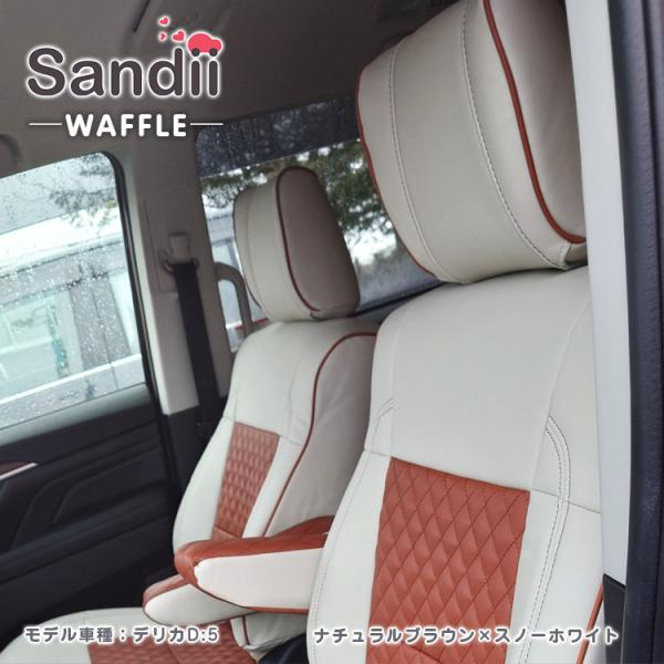シートカバー ラパン Sandii シートカバー ワッフル かわいい|c-connect|10