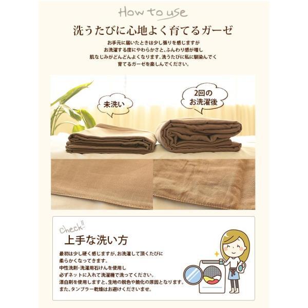 ファミリーサイズ 敷きパッド キング 3人用 高級糸仕上げ ダブルガーゼ HarvestRoom ハーベストルーム|c-eternal|12