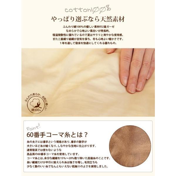 ファミリーサイズ 敷きパッド キング 3人用 高級糸仕上げ ダブルガーゼ HarvestRoom ハーベストルーム|c-eternal|14