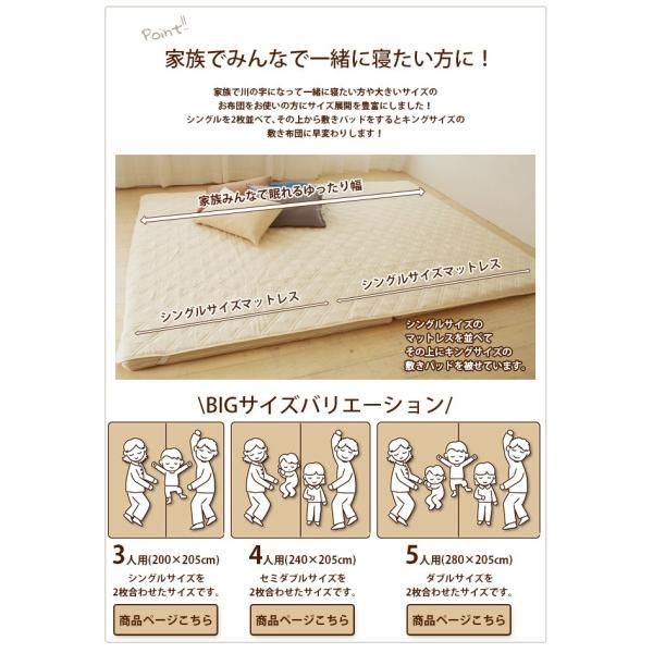 ファミリーサイズ 敷きパッド キング 3人用 高級糸仕上げ ダブルガーゼ HarvestRoom ハーベストルーム|c-eternal|19