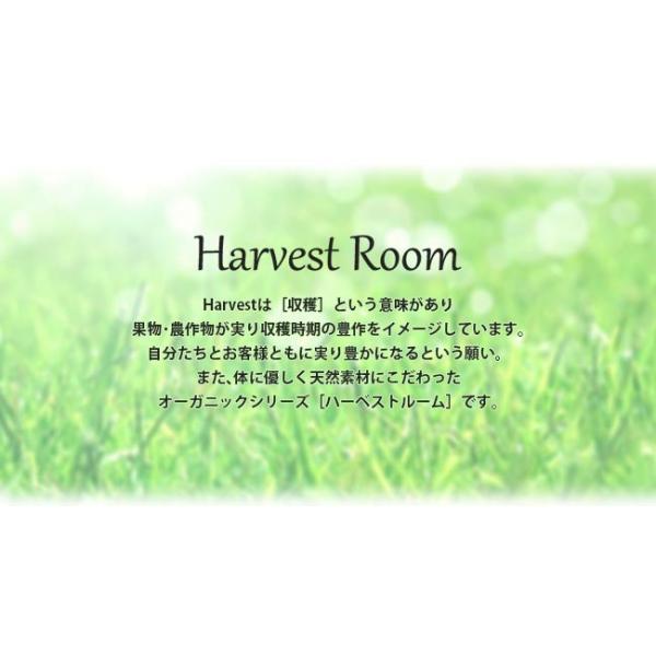 ファミリーサイズ 敷きパッド キング 3人用 高級糸仕上げ ダブルガーゼ HarvestRoom ハーベストルーム|c-eternal|07