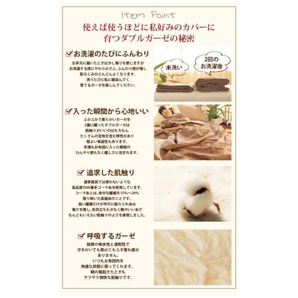 ファミリーサイズ 敷きパッド キング 3人用 高級糸仕上げ ダブルガーゼ HarvestRoom ハーベストルーム|c-eternal|09