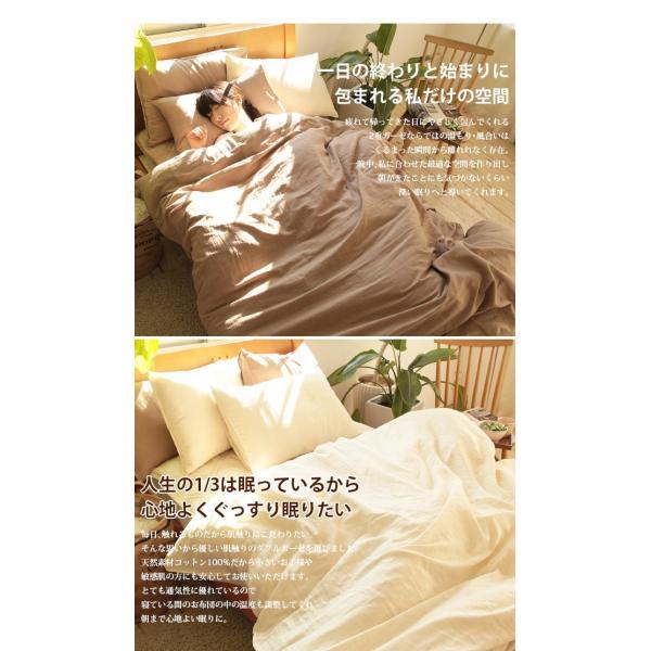 ファミリーサイズ 敷きパッド キング 3人用 高級糸仕上げ ダブルガーゼ HarvestRoom ハーベストルーム|c-eternal|10