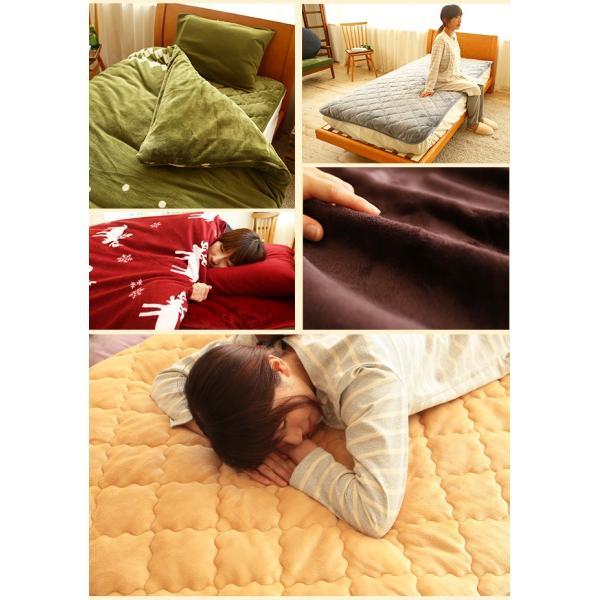 敷きパッド ファミリーサイズ4人用 フランネルあったか あたたか 暖かい 寝室 可愛い 洗える 洗濯機 ベッド 布団カバー 敷き布団カバー c-eternal 12