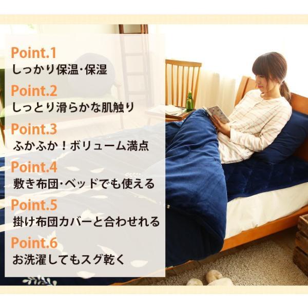 敷きパッド ファミリーサイズ4人用 フランネルあったか あたたか 暖かい 寝室 可愛い 洗える 洗濯機 ベッド 布団カバー 敷き布団カバー c-eternal 04