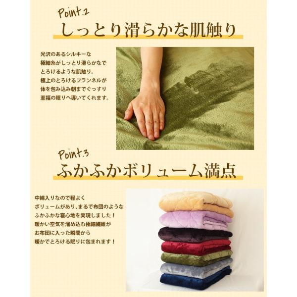 敷きパッド ファミリーサイズ4人用 フランネルあったか あたたか 暖かい 寝室 可愛い 洗える 洗濯機 ベッド 布団カバー 敷き布団カバー c-eternal 08