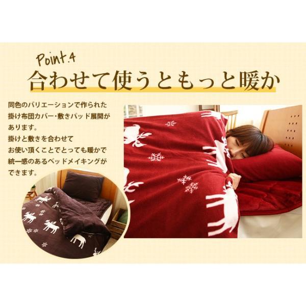 敷きパッド ファミリーサイズ4人用 フランネルあったか あたたか 暖かい 寝室 可愛い 洗える 洗濯機 ベッド 布団カバー 敷き布団カバー c-eternal 09