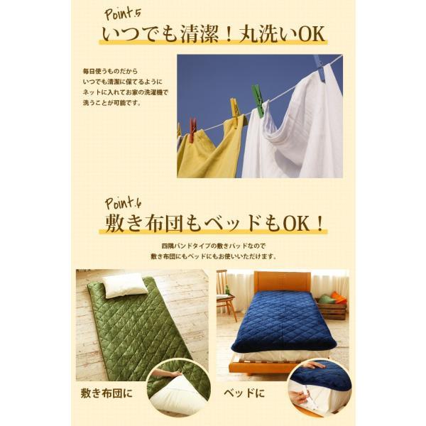 敷きパッド ファミリーサイズ4人用 フランネルあったか あたたか 暖かい 寝室 可愛い 洗える 洗濯機 ベッド 布団カバー 敷き布団カバー c-eternal 10