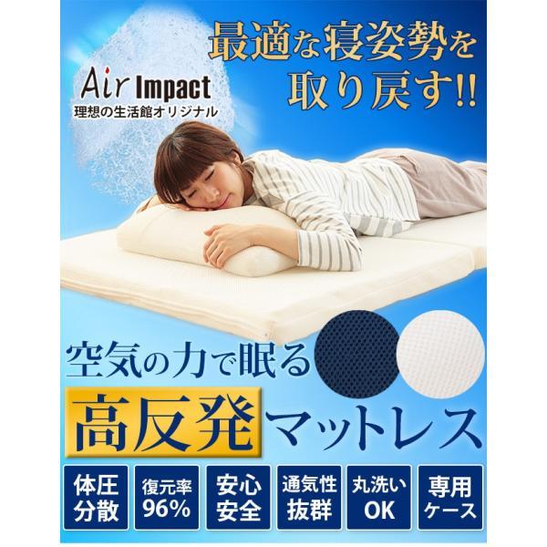 シングル マットレス スタンダードタイプ シングル 洗える 通気性バツグン 腰痛対策 高反発|c-eternal|02