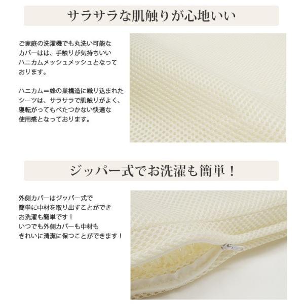 シングル マットレス スタンダードタイプ シングル 洗える 通気性バツグン 腰痛対策 高反発|c-eternal|05