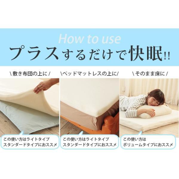 シングル マットレス スタンダードタイプ シングル 洗える 通気性バツグン 腰痛対策 高反発|c-eternal|06