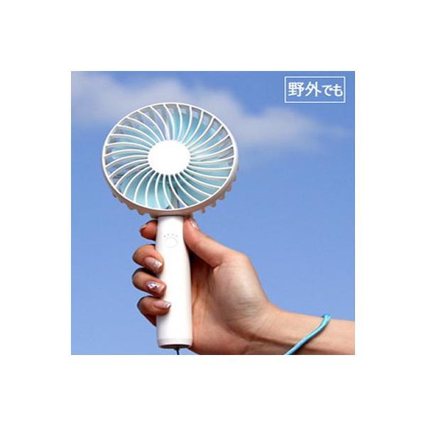 フィゲリ携帯扇風機 おしゃれ ハンディファン パールホワイト 安全装置搭載 最軽量160g  USB充電式  強風 首かけ 長時間稼動-14時間|c-factory|02