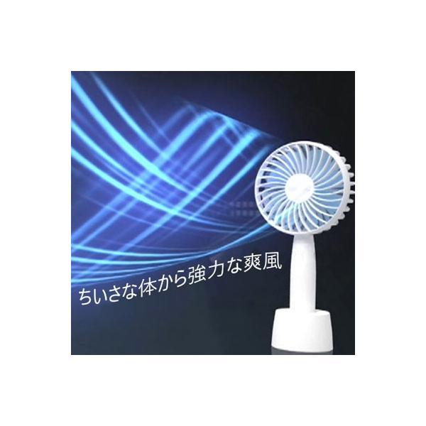 フィゲリ携帯扇風機 おしゃれ ハンディファン パールホワイト 安全装置搭載 最軽量160g  USB充電式  強風 首かけ 長時間稼動-14時間|c-factory|03