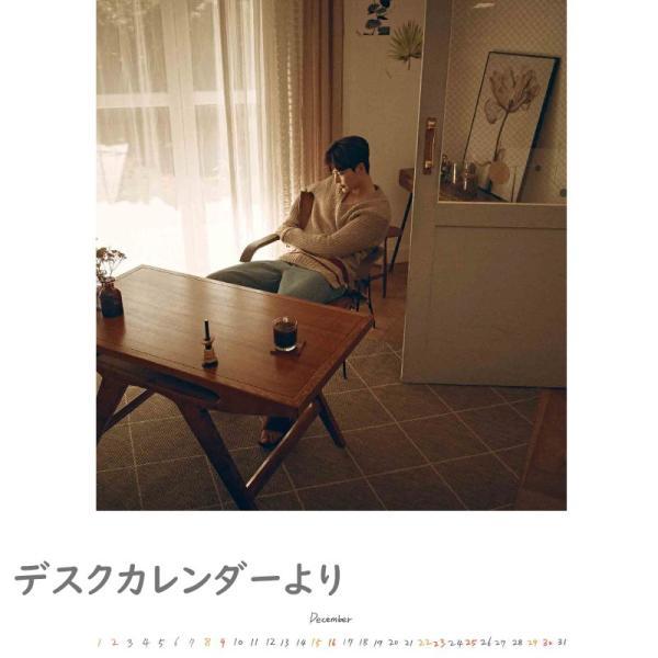 イ・ジョンソク 2018 コレクション 超豪華版ーYGエンターテインメント公式|c-factory|12