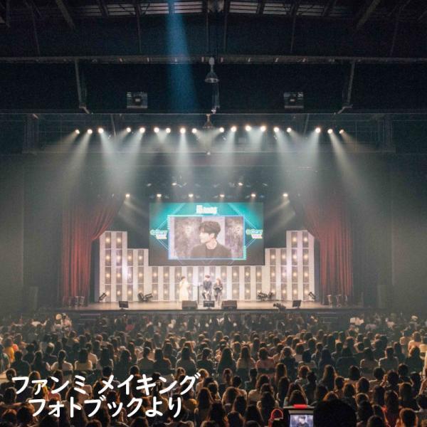 イ・ジョンソク 2018 コレクション 超豪華版ーYGエンターテインメント公式|c-factory|06