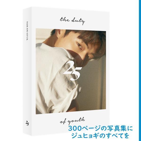 ナム・ジュヒョク 25 コレクション - Nam Joo Hyuk 25 The Duty of Youth|c-factory|02