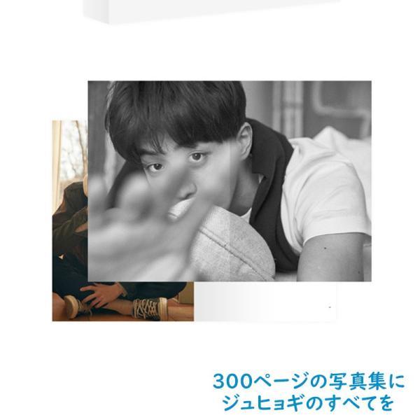 ナム・ジュヒョク 25 コレクション - Nam Joo Hyuk 25 The Duty of Youth|c-factory|03