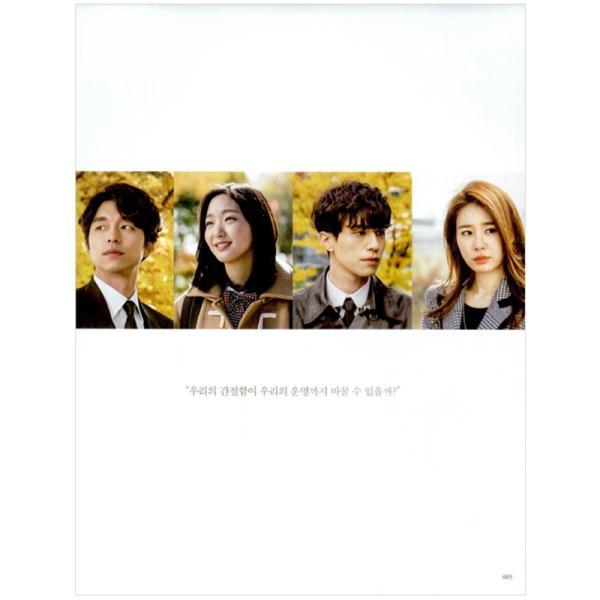 コン・ユ、キム・コウン主演 tvNドラマ『鬼 トッケビ』フォトエッセイ 初版付録フォト付き c-factory 05