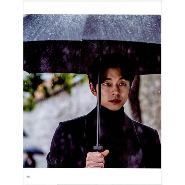 コン・ユ、キム・コウン主演 tvNドラマ『鬼 トッケビ』フォトエッセイ 初版付録フォト付き c-factory 09