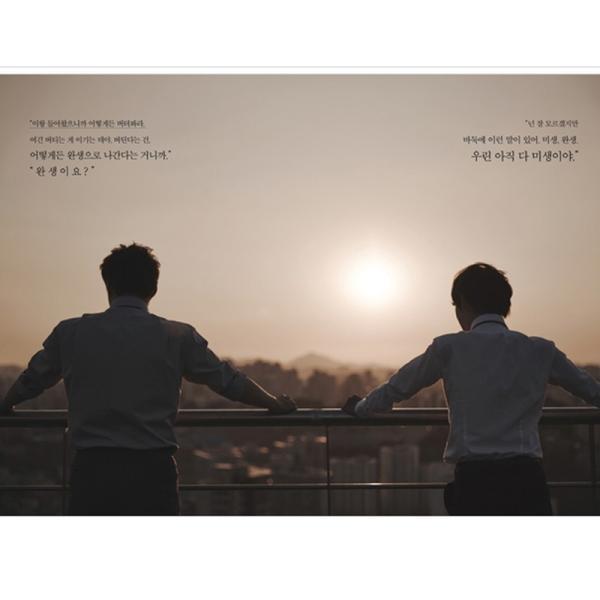 イム・シワン主演 ドラマ『未生 ミセン』フォトエッセイ|c-factory|06